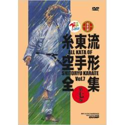 All Kata of Shitoryu Karate vol.7