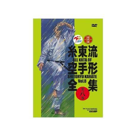 All Kata of Shitoryu Karate vol.8