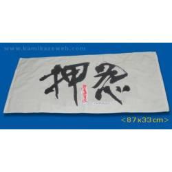Small neck TOWEL, white, size 87 cm x 33 cm TOKYO, OSS! Natural Simple Life