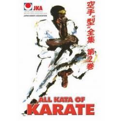 JKA - All Kata Of Karate vol.2