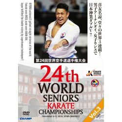 DVD 24th WORLD CHAMPIONSHIPS WKF 2018 MADRID, SPAIN, VOL.3