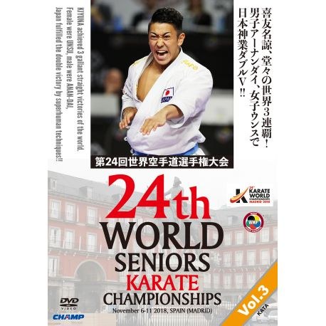 DVD 24th WORLD CHAMPIONSHIPS WKF 2018 MADRID, SPAIN, VOL.3