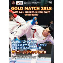 DVD GOLD MATCH - SUPER BOUT WKF WELTMEISTERSCHAFTEN SENIOR MADRID, SPANIEN 6-11 NOV 2018