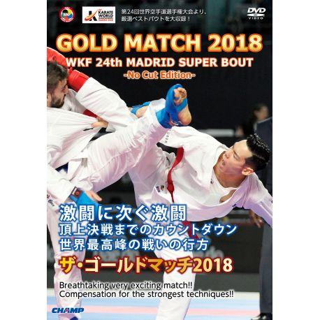DVD GOLD MATCH - SUPER BOUT WKF WORLD CHAMPS SENIOR MADRID, SPAIN 6-11 NOV 2018