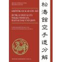 Livre Shotokan Kata Bunkai, Bernd Otterstätter / Reinhold Roth, Band 2, allemagne
