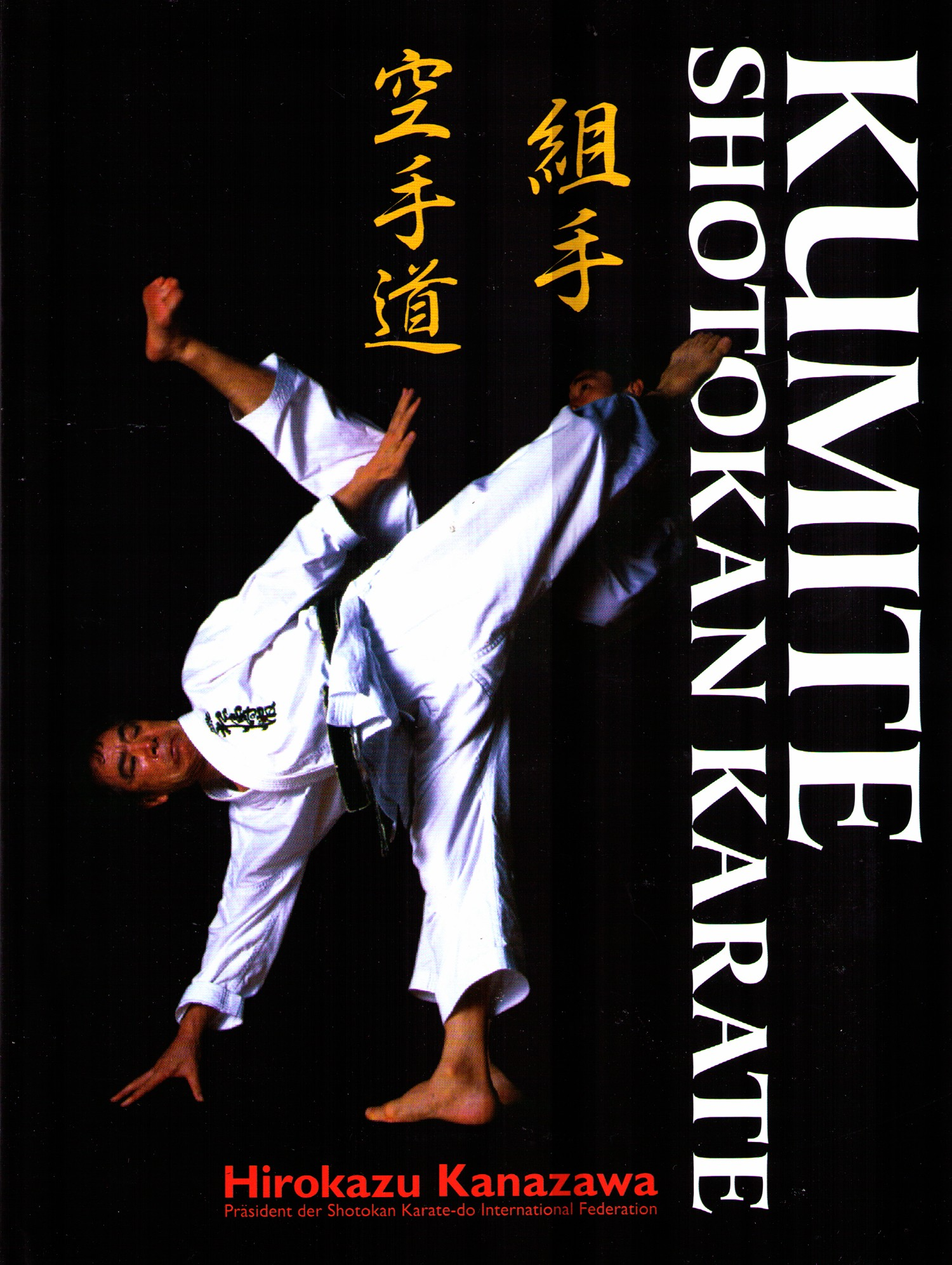 Shotokan Karate Book