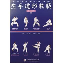 Buch KARATE DO SHITEI KATA KYOHAN DAI-NI 2013, Japan Karatedo Fed., englisch und japanisch BOK-002C