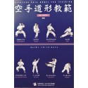 Book KARATE DO SHITEI KATA KYOHAN DAI-NI, ed. 2013, Japan Karatedo Fed., english and jap. BOK-002C