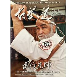 Livre KOBUDO OKINAWA TRADITIONAL OLD MARTIAL ARTS, NAKAMOTO Masahiro, anglais