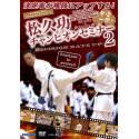 DVD MATSUHISA KO CHAMPION SEMINAR -2- Continue to evolve!! NTSC