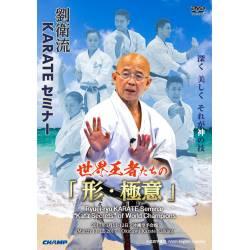 """DVD RYUEI RYU Seminar 2017 """"Kata Secrets of World Champions"""", Tsuguo SAKUMOTO"""