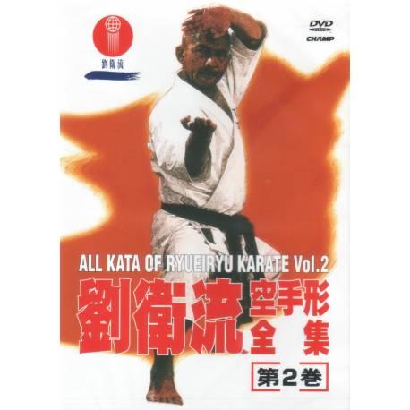 All kata of Ryueiryu karate vol.2