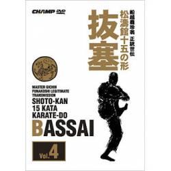 JKA Kata Shotokan DVD4 : Bassai