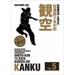 JKA Kata Shotokan DVD5 : Kanku