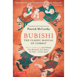 Libro BUBISHI THE BIBLE OF KARATE, P. McCARTHY, inglese