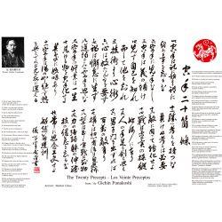 """Parchemin """"Les veingt préceptes"""" du maître Gichin Funakoshi. Avec traduction à l'anglais. A3"""