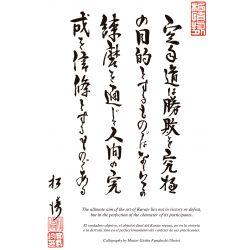 "Dojo scroll (kakemono) ""The Ultimate Aim"" of master Funakoshi. With English translation. A3"