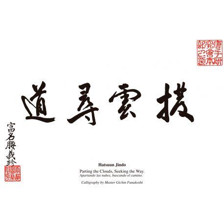 "Dojo scroll (kakemono) ""Parting the clouds"" of master Funakoshi. With English translation. A3"
