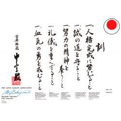 """Parchemin """"Dojokun JKA"""" du maître Masatoshi Nakayama. Avec traduction à l'anglais. A3"""