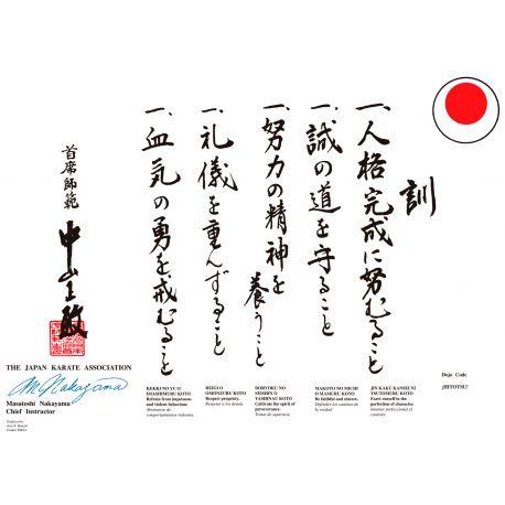 "Dojo scroll (kakemono) ""Dojokun JKA"" of master Nakayama. With English translation. A3"