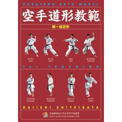 Book KARATE DO KATA KYOHAN SHITEI KATA, Japan Karatedo federation, english and japanese
