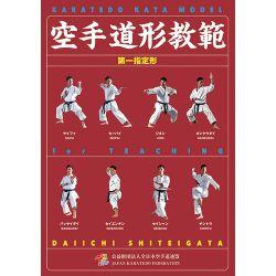 Livro KARATE DO KATA KYOHAN SHITEI KATA, Federación Japonesa de Karate, Inglês e Japonês