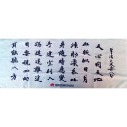 Kleines Handtuch von SHUREIDO, weiß 8-DARUMA