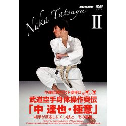 DVD BEST KARATE of NAKA, Tatsuya, Vol.2, english