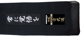 Bordado funda armas Kobudo