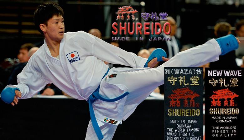 Kimono Shureido