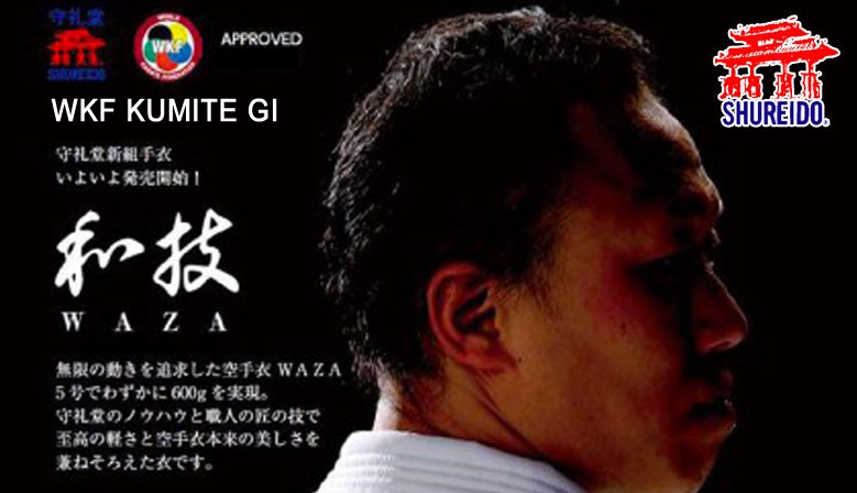 Shureido Waza WKF Kumite karategui